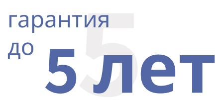 Установка ГБО в Минске. Гарантия на газовое оборудование