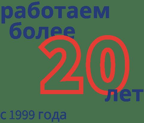 Установка газа в Минске
