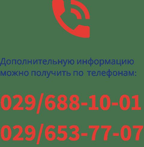 Установка газового оборудования на авто в Минске